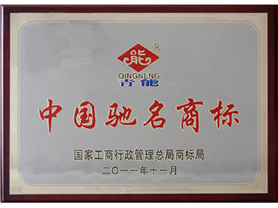 China Top Trademark