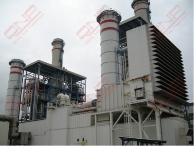 Turnkey Project of Power Plant